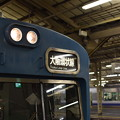 クハ103-266 大阪環状線 DSC_0502