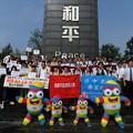 Photos: 兵庫県在日外国人教育研究協議会が南京で・・・。30万人ってバカな!! (3)