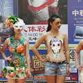 Photos: ボディペイント 女体ならではのアピールかもby南通(笑) (3)