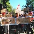 Photos: 城管への暴力反対デモ この手作り感でホントに思える! (1)