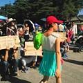 Photos: 城管への暴力反対デモ この手作り感でホントに思える! (5)