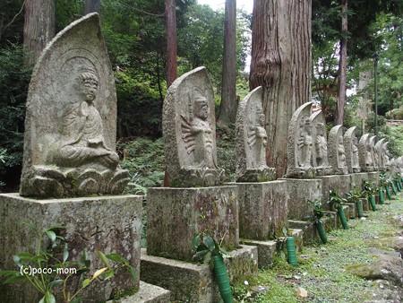 室生寺 石像P9210089