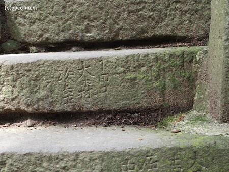 室生寺奥の院 P9210099