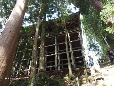 室生寺奥の院 P9210112