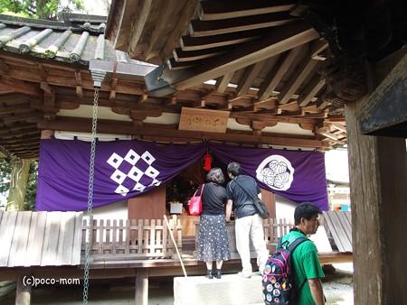 室生寺奥の院 太子堂P9210124