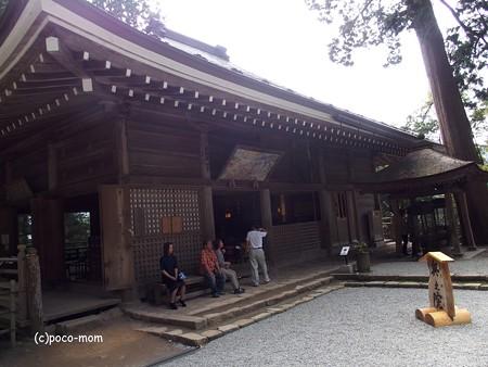 室生寺奥の院 P9210130