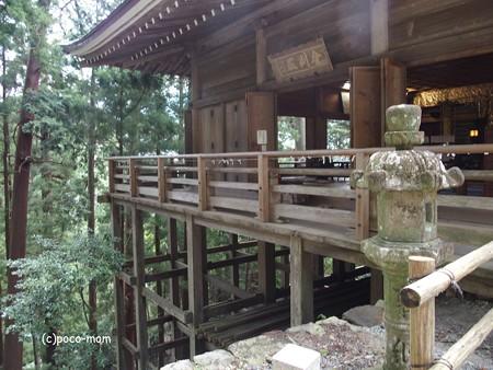 室生寺奥の院 P9210131