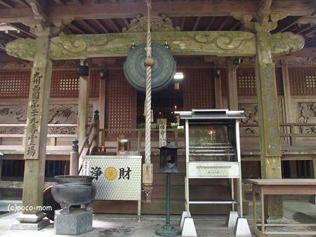 福岡県糸島 雷山観音 観音堂 PA120481