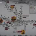 高野山案内図 PB020402