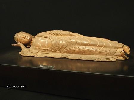 釈迦涅槃像 P1030212