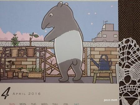 フジモトマサル2016カレンダー P1111875