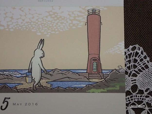Photos: フジモトマサル2016カレンダー P1111876