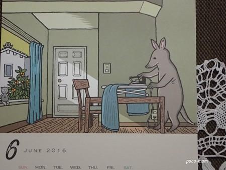フジモトマサル2016カレンダー6 P1111877