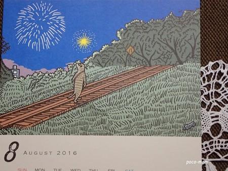 フジモトマサル2016カレンダー8