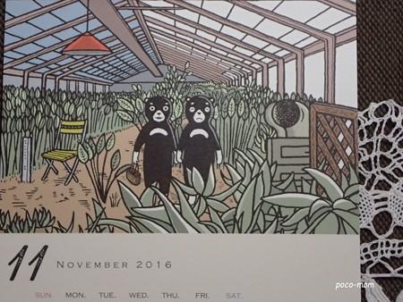 フジモトマサル2016カレンダー11 P1111882