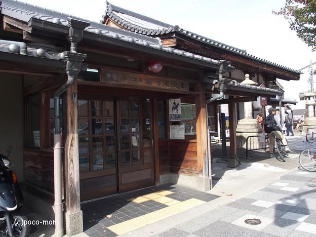 東寺前 交番 koban PB010006