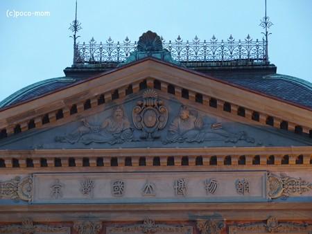 京都国立博物館 琳派京を彩るPB010231