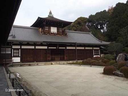 東福寺常楽庵開山堂 P1110265