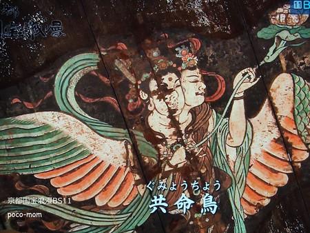 東福寺山門 楼上内部 P3120165