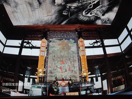 東福寺仏殿(法堂)内部 P3120178