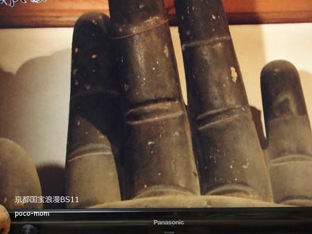 東福寺仏殿(法堂)内部 P3120182