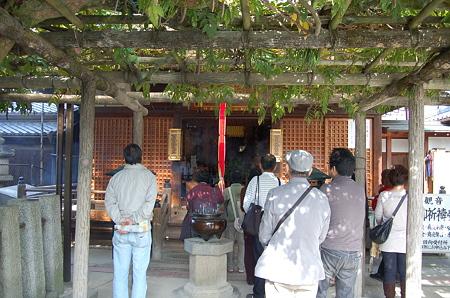 奈良興福寺 一言観音堂