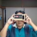 写真: 360度グリグリ動画体験!!