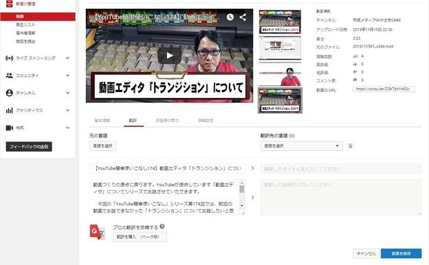 Photos: YouTubeに新しい機能が!