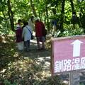 Photos: 釧路湿原駅への道
