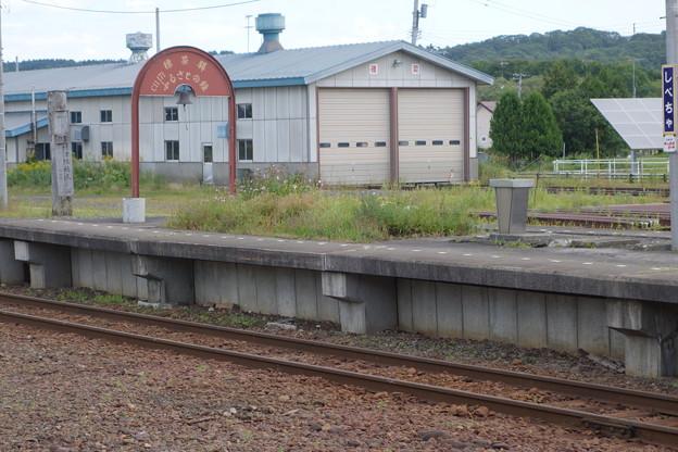 旧標津線 起点の碑