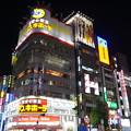 歌舞伎町 ドン・キホーテ
