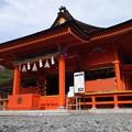富士山本宮浅間大社 拝殿