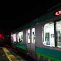 Photos: Narita Line for Abiko