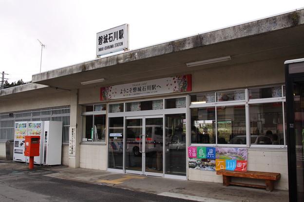 Photos: 磐城石川駅