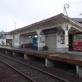 島鉄本社前駅