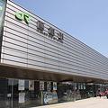函館本線 函館駅