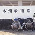 Photos: 潮岬