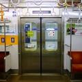 Photos: 東急田園都市線2000系 側面ドア