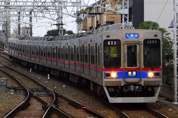 普通KS30大和田 3500形3556F-3528F(701レ)