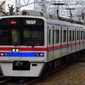 Photos: 3400形3438F 普通KK17羽田空港(768K)