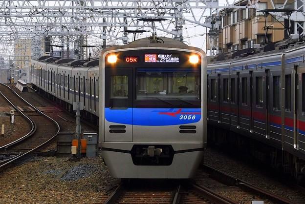 アクセス特急KS42成田空港(705K)3050形3056F