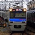 写真: アクセス特急KS42成田空港(705K)3050形3056F