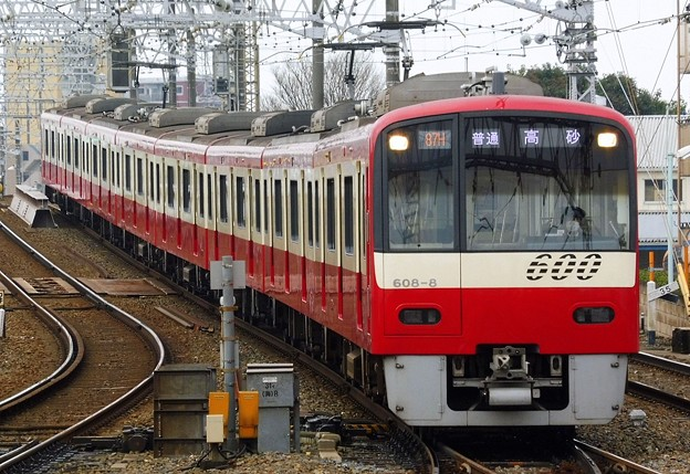 京急600形608F 普通KS10高砂(887H)