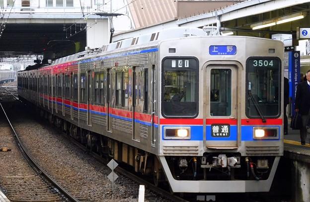 普通KS01上野 3500形3504F-3520F(840レ)