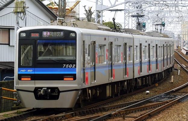 北総7500形7502F 普通KK17羽田空港(1030N)