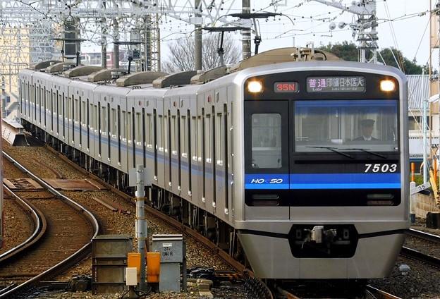 普通HS14印旛日本医大(935N)北総7500形7503F