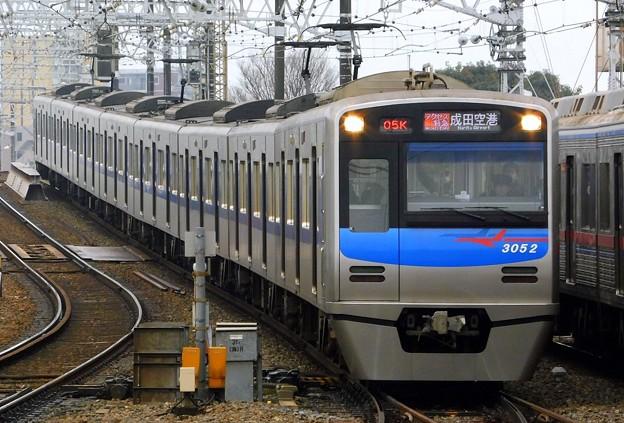 写真: アクセス特急KS42成田空港(705K)3050形3052F