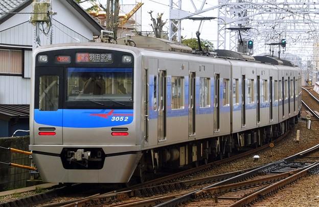 写真: アクセス特急KK17羽田空港(1004K)3050形3052F