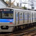Photos: アクセス特急KK17羽田空港(1004K)3050形3052F