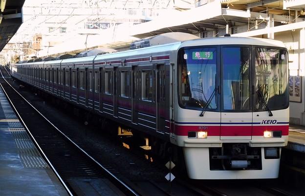 急行KO01新宿 8000系8701F-8801F(1700レ)